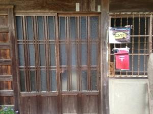 ムコとツマの家の玄関