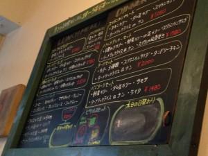 Cafe PAHANAメニュー
