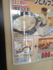 ランチ500円