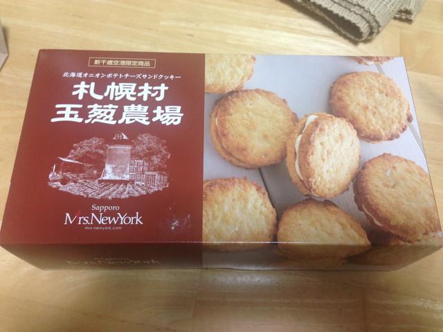 札幌玉葱農場クッキー
