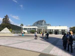 植物園入口