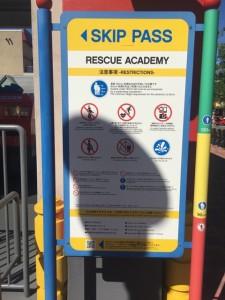 Rescue Academy(レスキュー・アカデミー)