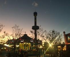 Observation Tower(オブザベーション・タワー)