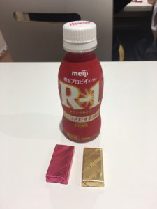 R-1とチョコレート