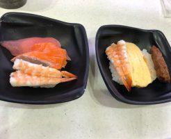コラボ寿司