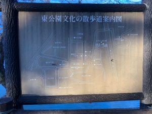 散歩道案内図