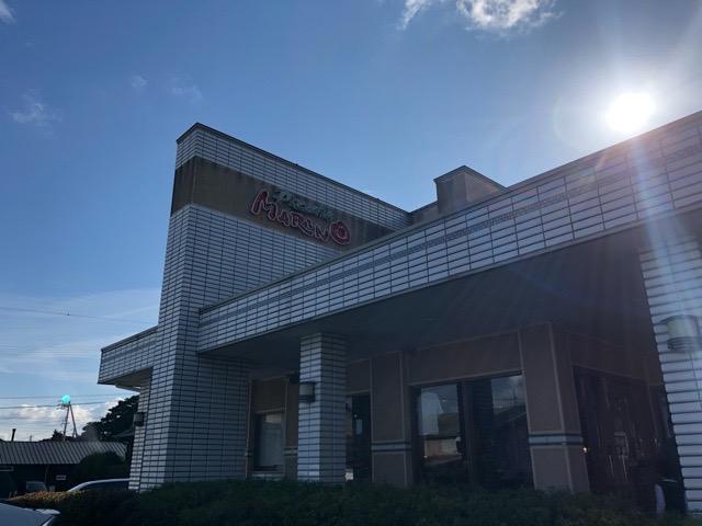 ピッツェリア マリノ 半田店