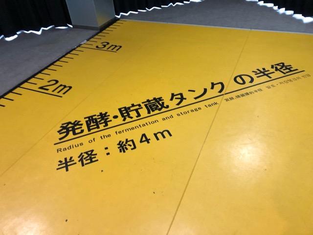 発酵・貯蔵タンク