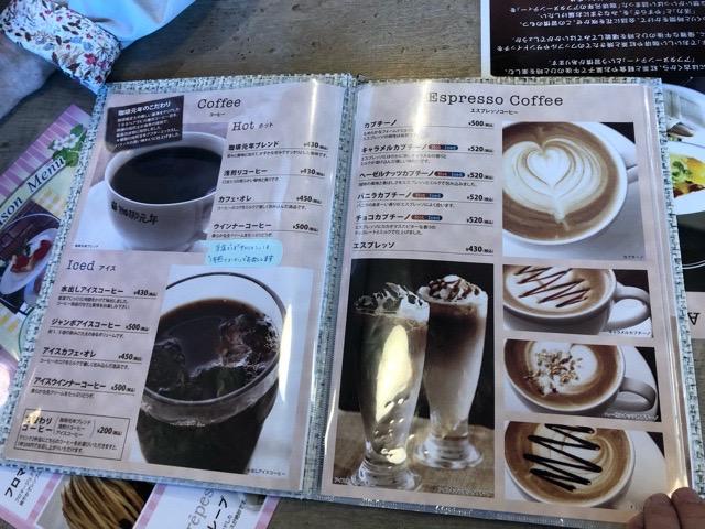 コーヒーメニュー