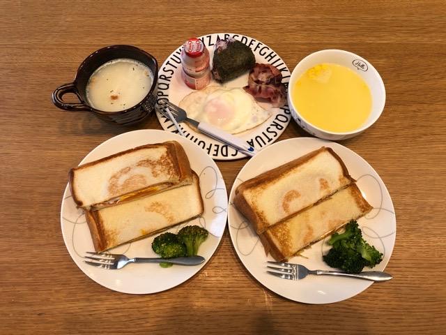 ホットサンド朝ごはん