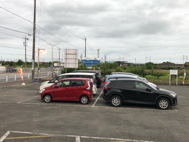 あさくま 駐車場