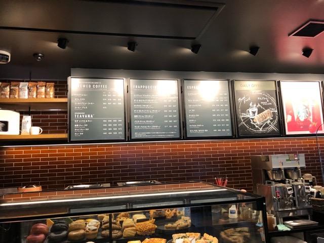 スターバックスコーヒー 黒板メニュー
